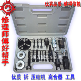 Wholesale eplacement Parts Air conditioning Installation Automotive air conditioning compressor clutch bearing removal tool sucker Rama Tools A
