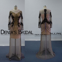 Real Images Bling Bling Saudi Arabic Evening Dresses Nude Illusion Major Beaded Brown Sheer Formal Gowns Prom Dresses