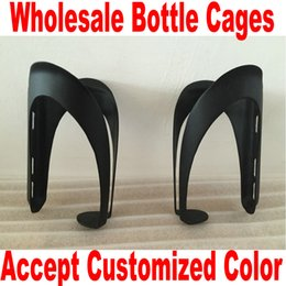 Wholesale Look water bottle cage road bike accessories road bicycle carbon water bottle cages lightweight cage