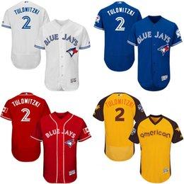 Wholesale 2016 Flexbase Authentic Collection Men s Toronto Blue Jays troy tulowitzki baseball jerseys Stitched size S XL