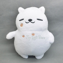 "Free Shipping EMS 7.5"" Game Neko Atsume Backyard Cat Darake Zukan Plush Toy Xmas Gift Backyard Cat Meow"