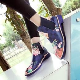 Assiettes en porcelaine pour en Ligne-Chine Wind 2016 automne nouveaux orteils ronds bottes imprimé floral Pastorales bottes plates bottes simples Bottes Chelsea