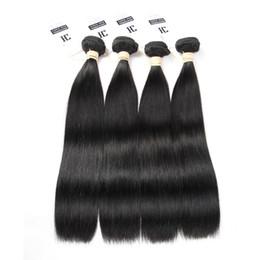 HC Hair Products Malaysian Virgin Hair Straight Human Hair Weave Natural Color 4PCS LOT Unprocessed Straight Virgin Hair Free Shipping