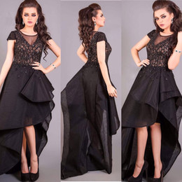 Saudi Arabia Cheap Celebrity Dresses 2016 Black Hi-Lo Asymmertrical Evening Dresses with Black Sheer Neckline Sexy Prom Gowns