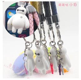 Wholesale The big white doll with dust plug mobile phone pendant soft silicone KEYCHAIN LANYARD creative couple pendants auto parts