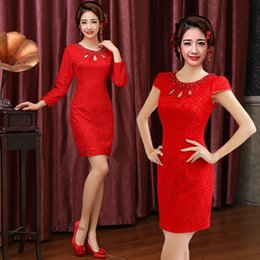 Bride wedding cheongsam suit The short sleeved toast red retro red cheongsam dress shop