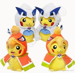 Mega tv en Línea-Pikachu muñeca de la felpa del empuje Mon Go Centro de Cosplay Mega Lugia HO-OH de juguete de felpa suave de la muñeca de 9 '' 30cm animado relleno muñecas de la historieta del juguete OOA561
