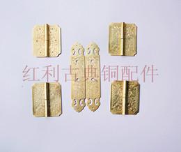 Wholesale Antique copper copper fittings bonus classical furniture accessories Bookcase carved straight handle set cm