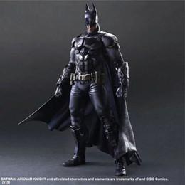 Justice League Batman SHF pvc jouets unjust Union Action Figures Films Jeu vidéo Cartoon Action Figures taille 16cm Livraison gratuite cheap batman video games à partir de jeux vidéo batman fournisseurs