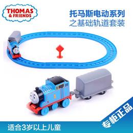 Wholesale Fei Xue genuine Thomas train electric toy Thomas small train basic track set BGL96
