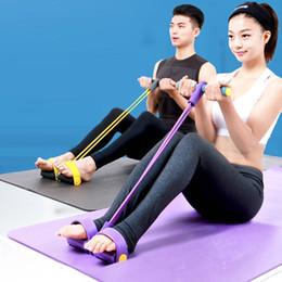 2017 énergie ups Tension de ceinture de yoga Système de conditionnement physique de l'UPS, économie d'énergie, taille mince, à domicile, pédale de sport, tendeur de la corde énergie ups sur la vente