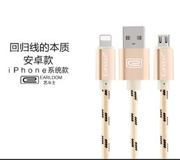 Wholesale Earldom Applicable Apple iPhone6 s data cable Andrews aluminum woven nylon universal charging cable CUSTOMER SATISFACTION Please don t hes