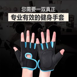 Wholesale 2016 Equipment manufacturers customized dumbbell weightlifting exercise skid riding fitness dance leisure sports gloves Half Finger
