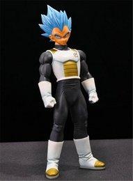 Wholesale 23cm Dragon Ball Z Vegeta action figures dragonball z toys BANPRESTO Master Stars Piece MSP Super Saiyan God SS PVC Figure Toy