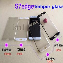 Plaque d'écran à vendre-Nouveau Samsung Galaxy S7 Edge couverture complète 3D Curve Side verre trempé Protecteur d'écran plaquage Chrome 0.2MM Explosion Proof avec Retail BoX