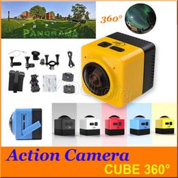 Caméscopes mini- à vendre-CUBE 360 Mini caméra d'action de sports Caméra de 360 degrés panoramique VR Construire-dans la caméra WiFi H.264 1280 * 1042 Mini caméscope vidéo Livraison gratuite