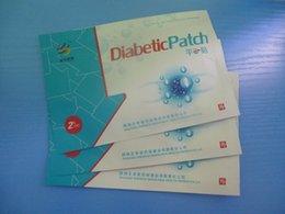 Wholesale 100pcs Reduce Blood Sugar Diabetic Plaster Diabetes Treatment Cure Diabetes Patch Medications Natural Herbs Reduced Insulin