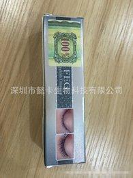 Wholesale FEG Eyelash Enhancer Latisse Mascara OEM Growth Natural Sterile ml Discover the Beauty of Your Eyelashes Hot Sale mk