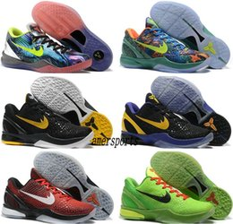Wholesale 2016 Kobe Classic Limited Edition Retired What Road Master Weaving Fly Mens Kobes Basketball Shoes KB Cheap Training Sports Sneakers