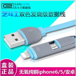Wholesale Earldom iPhone5 data cable s Plus Android Apple Universal charging cable combo Shell fuel injection technology excellent quality