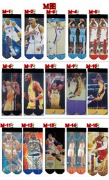 Wholesale 3d Sports socks Big Kids Women Man s Stocking Fashion Hip Pop Cotton Socks Unisex D Printing Socks DHL