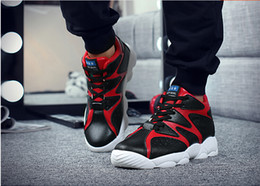 Autumn male sports in black and white students running leisure shoes shoes fall round youth shoes