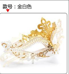 Lace Iron Mask