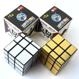 Free shipping Golden Silver Black Puzzle Mirror cubes 3x3x3 Cube Educational Toys puzzle game Magic Cube