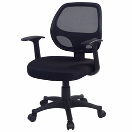 Wholesale New Adjustable Ergonomic Mesh Swivel Computer Office Desk Durable Task Chair