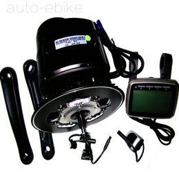 Torque Sensor 36V 250W 42T Chainwheel Electric Bicycle TSDZ2 Mid Central Motor Conversion ebike Kit