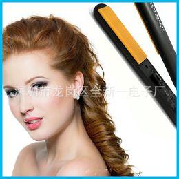 Wholesale CH Hair Straighteners Special Purpose Straight Hair Electric Splint HI Hair Straightener Splints American Standard df1