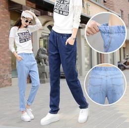 2016 New Fashion Jeans Women Pencil Pants High Waist Jeans Sexy Slim Elastic Loose Pants Trousers Fit Lady Jeans Plus Siz S-XXL