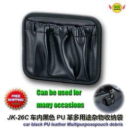 Car Accessories Car small storage bag multi purpose leather storage box phone bag supplies debris bags
