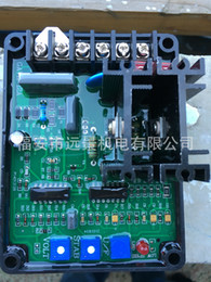 Wholesale AVR A Universal Inverter AVR Automatic Voltage Regulator Generator Parts GAVR A CE RoHs Certificate