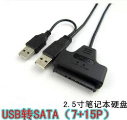 Wholesale Easy USB notebook hard drive transfer cable USB SATA to USB adapter cable USB to SATA cable
