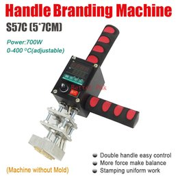 S57C Branding machine,leather printer,Creasing machine,hot foil stamping machine,marking press,embossing machine(5x7cm)