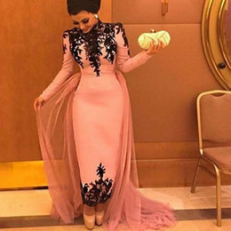 High Neck Simple Evening Dresses Muslim Style Formal Long Sleeves Detachable Overskirt Ankle Length Prom Gowns