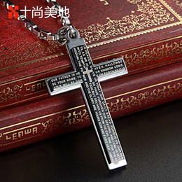 Wholesale The ten is Meidi wonderful big men English titanium Cross Necklace Pendant Long Bible Free Engraving