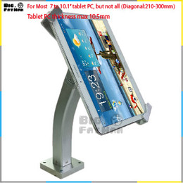 Wholesale Universal wall mount tablet pc anti theft holder security display tablet stand for inch ipad samsung ASUS Acer Huawe