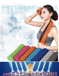 Wholesale Bamboo fiber Cooling Towel Camping Hiking Gym Exercise Workout Towel Ice Fabric Soft Breathable Cool Sports Towel Medical cool towel MYY