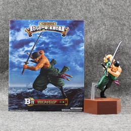 20.5cm One Piece Roronoa Zoro Fighting B PVC Action Figure Collectable Model toy free shipping
