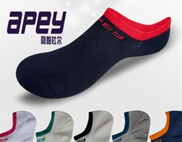 Wholesale APEY Men Mesh slipper socks for Spring and Summer Male Sock slippers with design Cotton Short color Socks