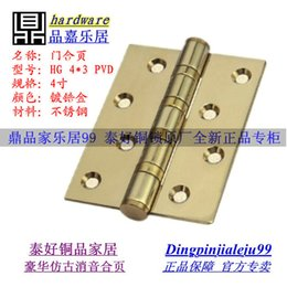Goodlink topsystem authentic stainless steel 4 inch real wooden door hinge hinge bearing HG4X3 PVD silencing