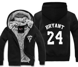 Wholesale Bryant Basketball Winter Hoodies Sweatshirt Men Cute Casual Sports Male Jackets Hoody Cloak Shawl Man Cloth Keep Warm Style