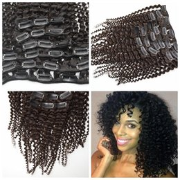 "120g 12"" 18"" 20"" 22"" 24"" 26"" clip in hair extensions kinky curly Indian human hair weft 7PCS natural black G-EASY"