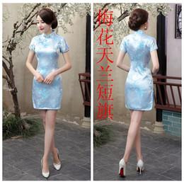 Sky blue Charming Chinese Women's Handmade Silk Satin Dress Casual Cheong-sam Bridesmaid Dress Arena Clothing skirt SIZE S-6XL