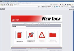 Wholesale New Idea Spare Parts Books and Service Manuals