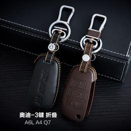 Genuine Leather Car Key Case Cover 3 Buttons Folding For 2015 Audi A6L A4 Q7 Car Key Holder Bag Keychain Car Key Accessories