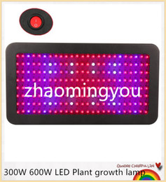 YON 1pcs LED Grow Light Full Spectrum High Power 300W 600W For Bloom growth Flowering Switchable Indoor Grow Tent Grow Box+heat fan