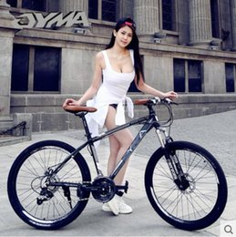 26 inch Aluminum alloy mountain bike bicycle 27 speed double disc bicycle